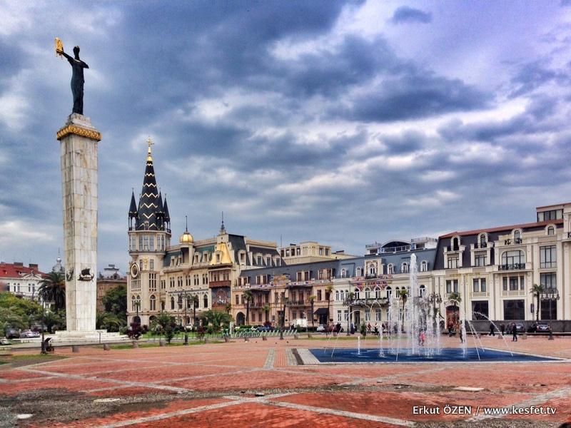Avrupa Meydanı Gürcistan