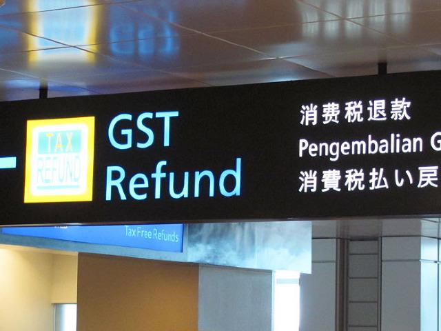 Yurtdışında vergisiz alışveriş