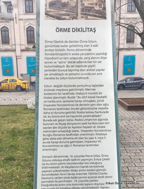 Örme Dikilitaş İstanbul